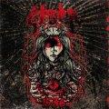 Buon mix di Death Metal e Synth nell'EP degli Eisen