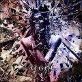Algol: un death metal particolare tutto italiano