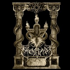 Il debut album dei greci Prometheus: puro massacro Black/Death