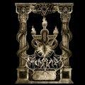 Il debut album dei greci Prometheus: puro massacro Black/Death