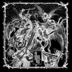 Nihil Eyes, una band per i die hard fans dello UK Death Metal