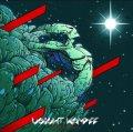 I Voight Kampff ed il loro thrash iper-tecnico