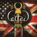 Rock a stelle e strisce con i Cattail Brew