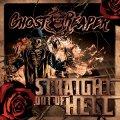 Ghostreaper, un progetto che getta le basi nel classic metal
