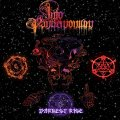 Interessante, per quanto acerbo, il debut EP degli Into Pandemonium