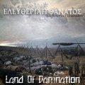 I Land Of Damnation confezionano un Ep che fa fare loro un bel salto di qualità