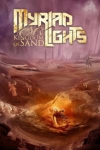 Teaser dei Myriad Lights