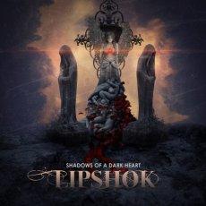 Nuovo disco per i Lipshok. Bisogna osare per ottenere risultati!