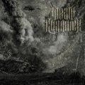 Brutale quanto breve il debut album dei tedeschi Death Chamber
