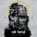 Nuovo EP per i Cult Burial, band che appare in costante crescita